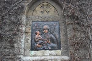 Facciata della Chiesa Ruzica, particolare